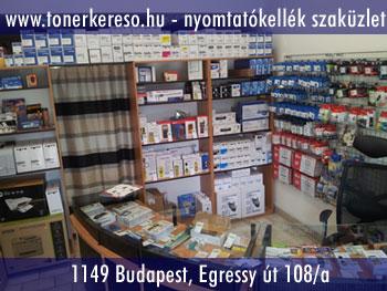 Tintapatron, toner, nyomtatókellék szaküzlet Budapesten