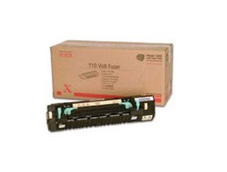 Xerox fuser roll 016184300