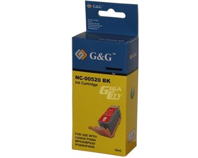 Canon PGI 520 fekete tintapatron G&G PGI-520BK