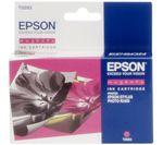 Epson Tintapatron T059340 Epson Stylus Photo R2400 tintasugaras nyomtatóhoz