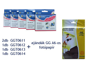 Epson T061 komp. multipack tintapatron csomag fotópapírral Epson Stylus D88 PE tintasugaras nyomtatóhoz