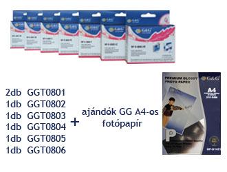 Epson Photo R265/R360/RX560 tintapatron csomag Epson Stylus Photo RX585 tintasugaras nyomtatóhoz