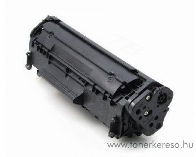 Canon CRG-725 utángyártott lézertoner fekete LBP6020/6018 CRG725 Canon  i-SENSYS MF3010 lézernyomtatóhoz