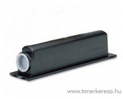 Canon NPG-1 utángyártott toner, fénymásoló festékpor FUNPG1