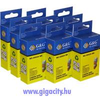 Canon BCI-24B 10db-os kedvezményes G&G csomag Canon MultiPass C40 tintasugaras nyomtatóhoz