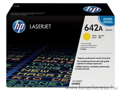 HP CB402A (No 642A) yellow toner