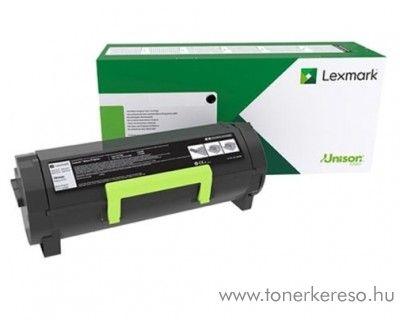 Lexmark MS517 eredeti black toner 51B2X00 Lexmark MS517dn lézernyomtatóhoz