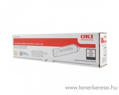 Oki MC853/MC873 eredeti black drum 44844472